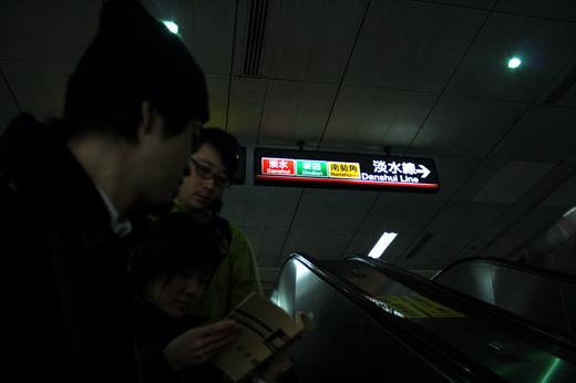 台北旅行で地下鉄