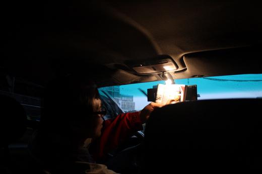 台北で迷子になるタクシー