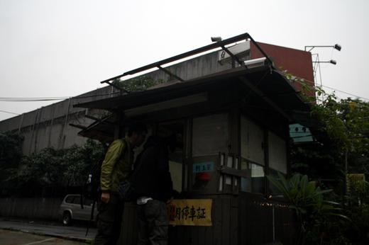 台北で迷子になる