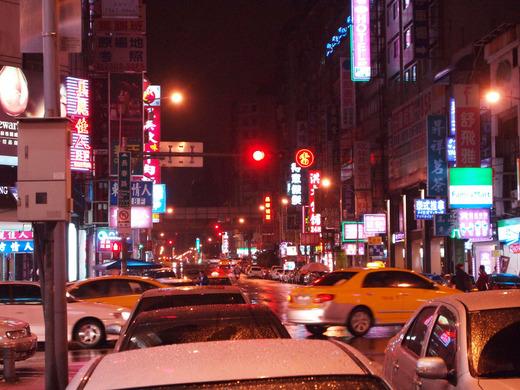 台北夜の街並み