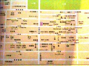林森北路の地図