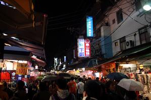 台湾の士林夜市ナイトマーケット