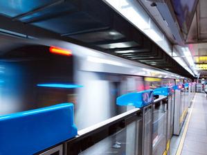 台北地下鉄MRT