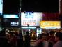 台湾のうそっぽいユニクロ