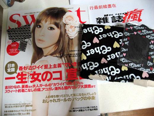 台湾に輸入されている雑誌